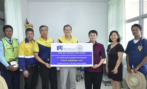 Akara Supports 2.5M baht for Occupational Health Center in Wangpong Hospital, Phetchabun Province
